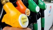 Carburants : le prix de l'essence au plus bas depuis décembre 2012