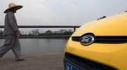 Ford vise près de trois millions de voitures en Asie en 2015