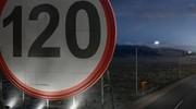 10 km/h de moins: une perte de recettes de 4 milliards d'euros