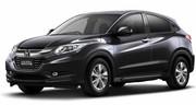 Honda sort un nouveau SUV urbain