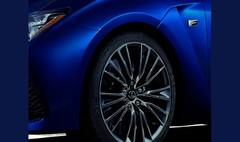 Lexus RC F 2014 : première photo teaser avant le Salon de Détroit