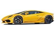Lamborghini Gallardo : la remplaçante s'appellerait Huracan