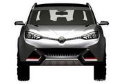 Le futur SUV de MG se montre