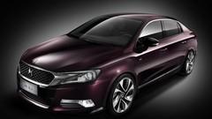 Citroën DS 5 LS : La DS5 dédiée au marché chinois