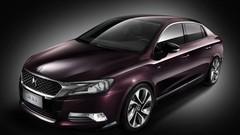 Citroën DS 5LS : première DS conçue pour la Chine