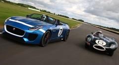 Essai Jaguar Project 7 : Septième ciel