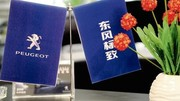 Le Conseil de Surveillance de PSA valide l'arrivée de Dongfeng et de l'Etat au capital