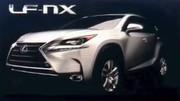 Lexus NX 2014 : première photo du futur crossover premium
