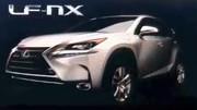 Lexus LF-NX : la première image du modèle de série