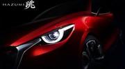 Le concept Mazda Hazumi ouvre l'oeil