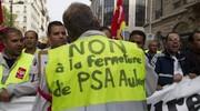 Fermeture d'Aulnay : PSA condamné pour inégalité de traitement