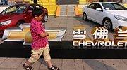 GM : les rappels de véhicules engloutissent les bénéfices