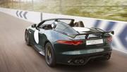 Cette Jaguar extrême sera produite !