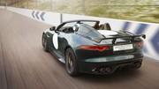 Jaguar F-Type Project 7 : 250 exemplaires prévus !