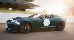 La Jaguar F-Type Project 7 entrera en production