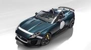 L'exclusive nouvelle Jaguar F-Type Project 7
