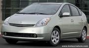 Bientôt une famille Prius chez Toyota