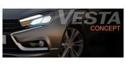 Future Lada Vesta: instant teasing
