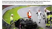 La future Honda NSX prend feu sur la Nordschleife, elle finit réduite en cendres