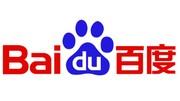 Voiture autonome : le chinois Baidu se lance dans l'aventure