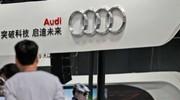 Audi sanctionné par la Chine