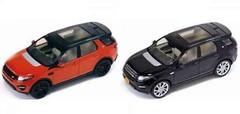 Le Land Rover Discovery Sport se dévoile en miniature