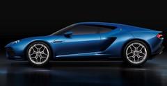Asterion, première hybride rechargeable Lamborghini