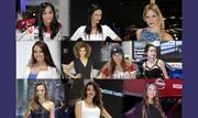 Elisez Miss Mondial de Paris 2014