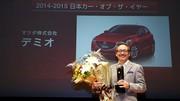 La Mazda 2 voiture de l'année dans son pays