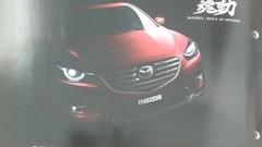 Mazda CX-5 restylé, première image