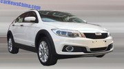 Qoros 3 City SUV : à peine teasé, déjà surpris!