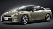 Nissan GT-R : 45th Anniversary Edition