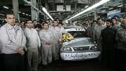 L'Iran rouvre son marché mais à ses conditions