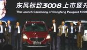 Résultats 2014 : PSA réussit en Chine grâce à un Peugeot en grande forme