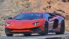 La Lamborghini Aventador SV surprise toute nue