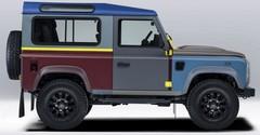 Paul Smith signe un Land Rover multicolore