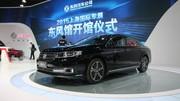 Dongfeng Number One : le haut de gamme chinois qui doit tout à PSA