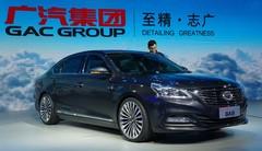 GA8, la chinoise qui veut affronter les allemands