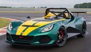 Lotus 3-Eleven : La plus rapide de toutes les Lotus