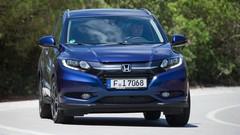 Prix Honda HR-V 2015 : des tarifs à partir de 21 000 euros