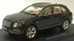 Bentley Bentayga : Goliath trahi par David
