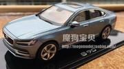 Scoop : la future Volvo S90 toute nue