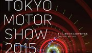 Salon de Tokyo 2015 : Retour en grâce