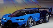 Bugatti Chiron : la plus extravagante des voitures de sport