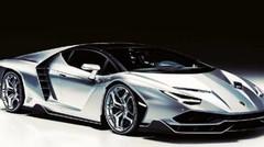 Lamborghini Centenario LP770-4 : première photo officielle ?