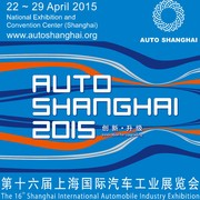 Salon automobile de Shanghai 2015
