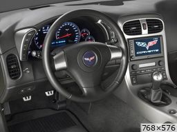 Chevrolet Corvette C6 Z06 (2005)