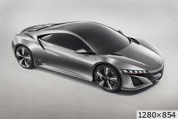 Acura concept NSX (2012)