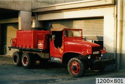 48 Lozere - CCF GMC Guinard