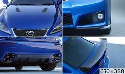 Lexus IS F Circuit Club Sport (2011)